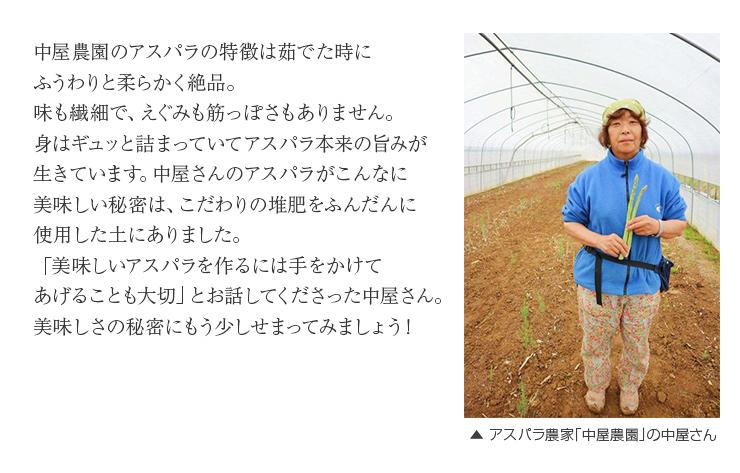 中屋農園のアスパラの特徴は茹でた時にふうわりと柔らかく絶品。味も繊細で、えぐみも筋っぽさもありません。身はギュッと詰まっていてアスパラ本来の旨みが生きています。中屋さんのアスパラがこんなに美味しい秘密は、こだわりの堆肥をふんだんに使用した土にありました。「美味しいアスパラを作るには手をかけてあげることも大切」とお話してくださった中屋さん。美味しさの秘密にもう少しせまってみましょう!