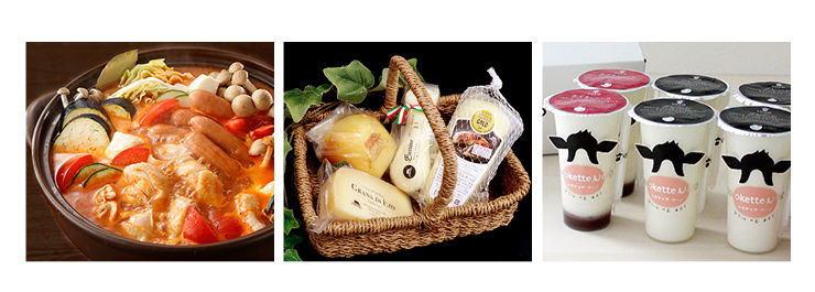 北海道のグルメで豊かな食卓を全国送料無料!「北海道グルメセット」