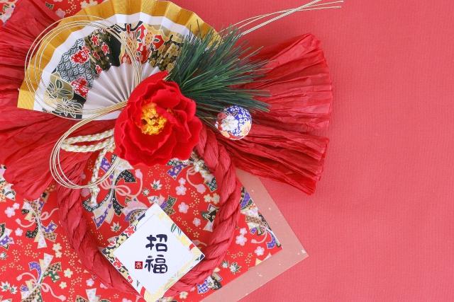 幸福をお届けする 福袋 エーデルワイスファーム staff blog
