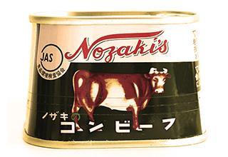 ノザキのコンビーフの「野崎産業北海道農場」として始まった歴史