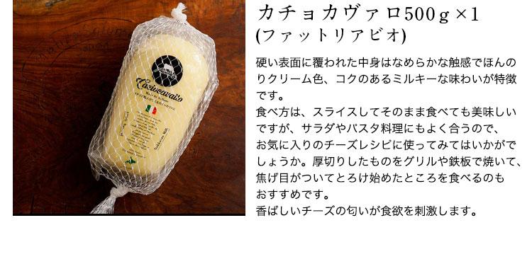 「カチョカヴァロ」コクのあるミルキーな味わいが特徴のチーズ