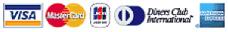 ご利用できるクレジットカード一覧:VISA・MasterCard・JCB Card・UC Card・Diners Club・AMERICAN EXPRESS