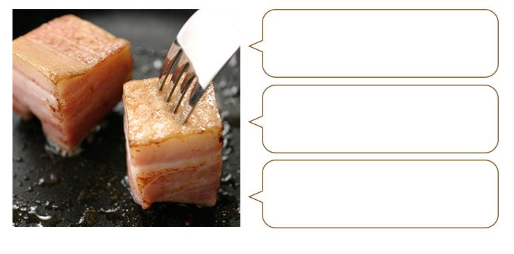 ベーコンをサイコロ状にカットしステーキに