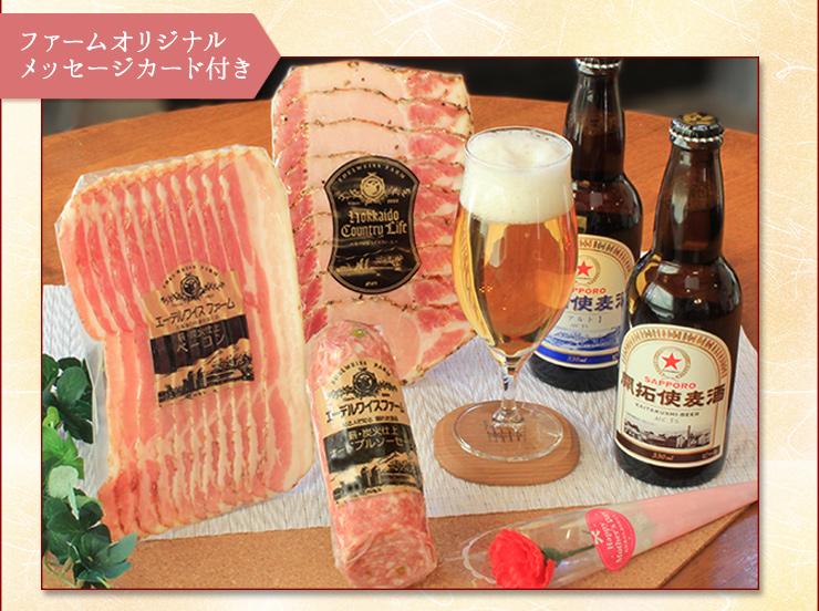 贅沢なひとときを!お酒好きなお母さんへ「ビール&グルメギフト」