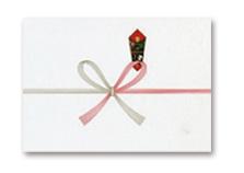お歳暮・内祝いの贈り物に各種のし紙無料