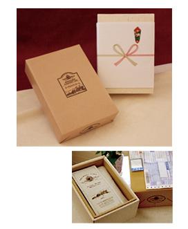お歳暮・内祝い・お中元などの大切な方への贈り物は、丁寧に化粧箱にお入れしてお届け致します