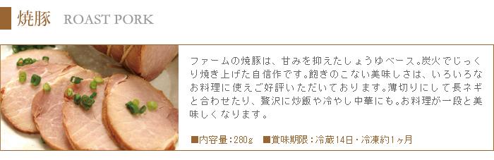 焼肉は甘味を抑えたしょうゆベースの味付け。贅沢にチャーハンや冷やし中華にも合います。