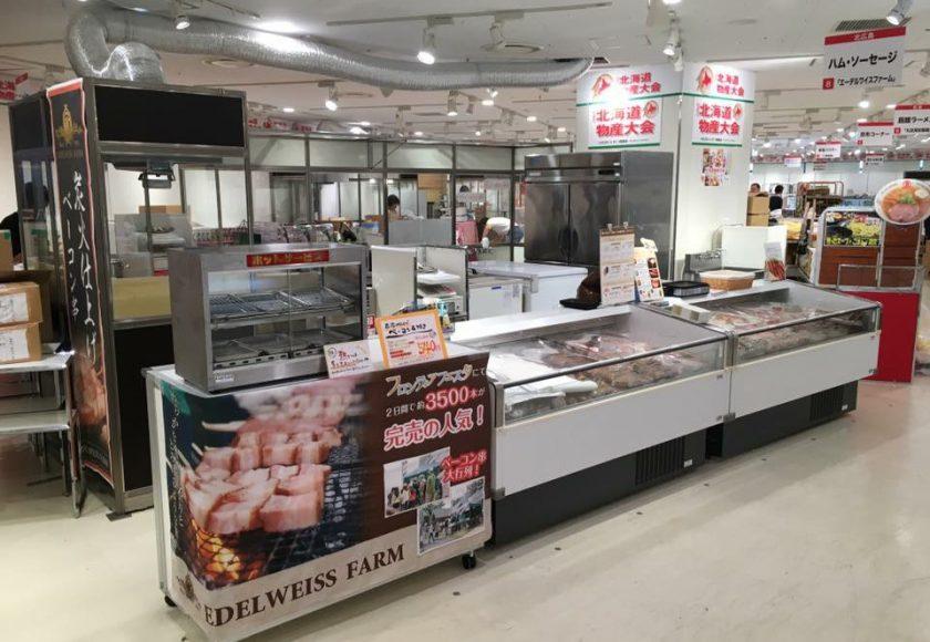 北海道物産展やグルメのための味百選