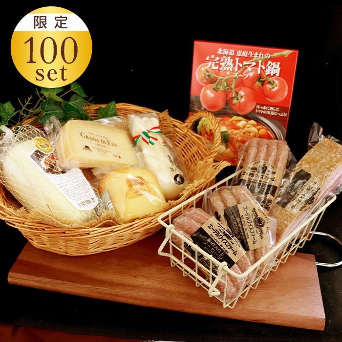 北海道グルメセット。全国送料無料9,800円(税別)